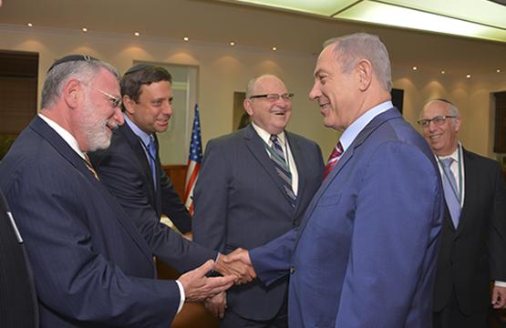 OU leaders meet Prime Minister Benjamin Netanyahu
