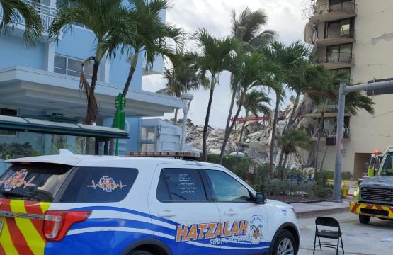 Urgent Message from Hatzalah of South Florida