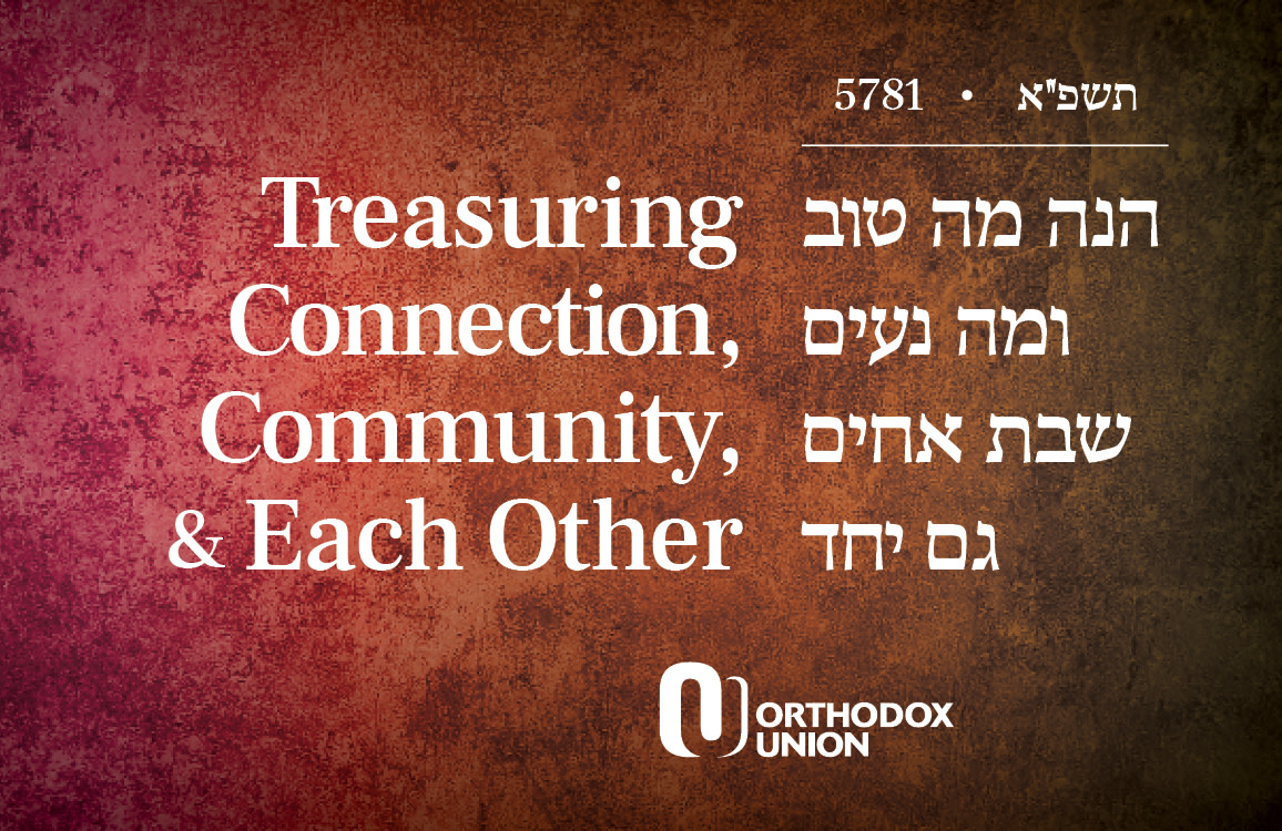A 2020 Vision for Communal Teshuvah