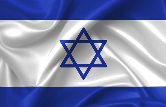 Watch: OU Israel's Yom Haatzmaut Tefillah 2021