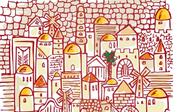 Join Us In Discovering Jerusalem Through Texts