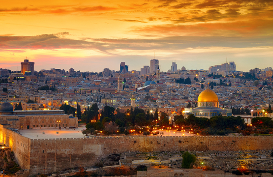 Recognition of Jerusalem: Momentous Occasion or Not?