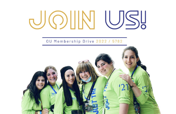A Great Start to 5782: Become an OU Member