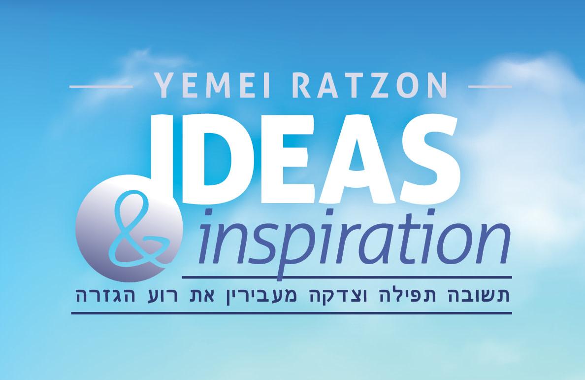 Yemei Ratzon Ideas & Inspiration