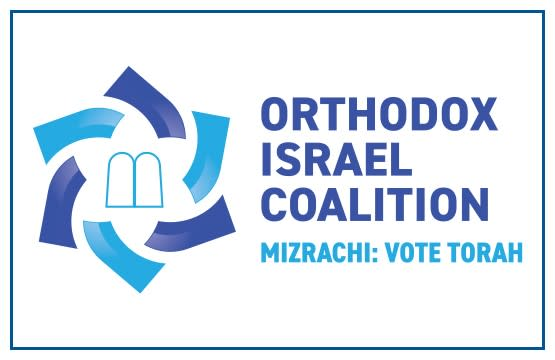 Vote Now: Slate #4 Orthodox Israel Coalition