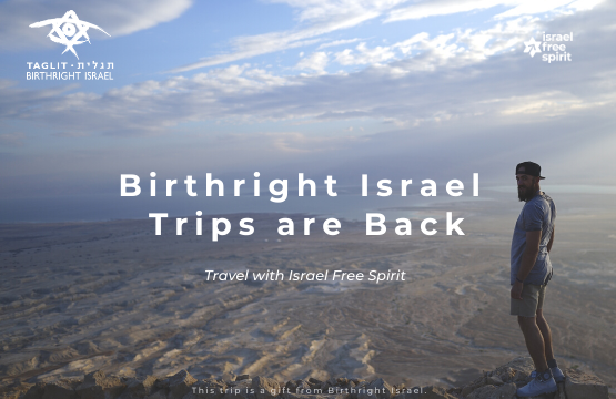 Israel Trips Open for 18-32 yr olds