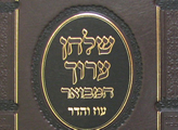 Halacha Yomi in Memory of Rabbi Belsky zt'l