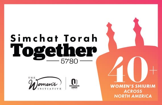 Creating Meaningful Opportunities for Orthodox Women on Simchat Torah