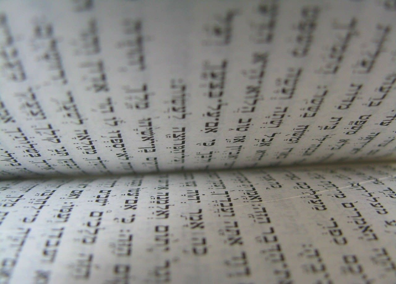 Continue Torah Tidbits Online!