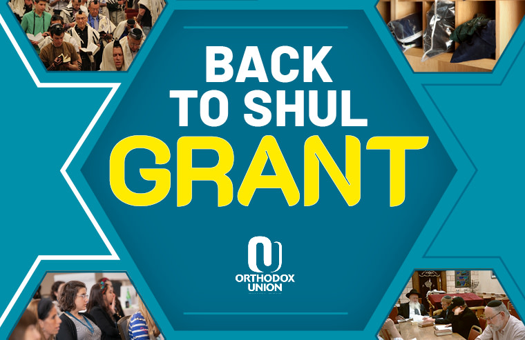 Back To Shul Grant