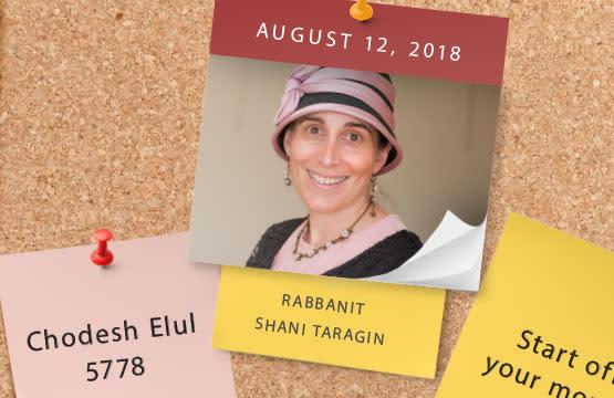 Rabbanit Shani Taragin – Elul 5778 Women's Initiative