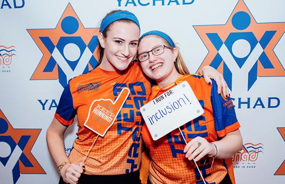Yachad Marathon Raises $300,000
