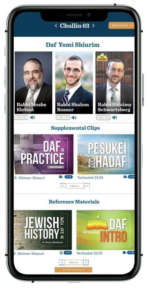 alldaf image app