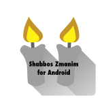 Shabbos Zmanim for Android