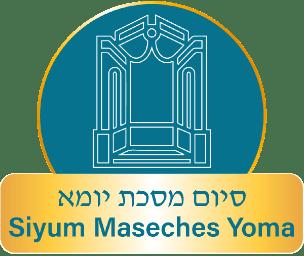 mesechet yoma image