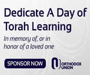 an ad for torah