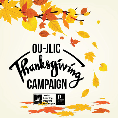 Thanks Giving Campaign