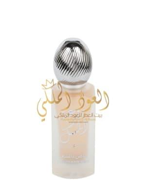 Rouat al musk pour cheveux oudmalaki.com