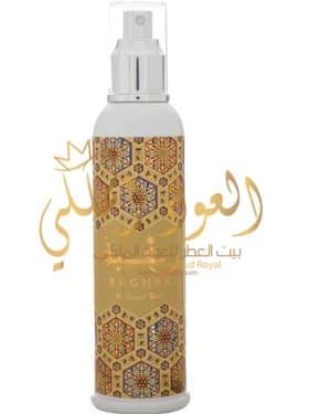 Raghba Water Parfumed oudmalaki