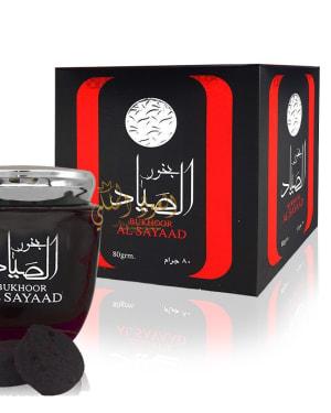 Bakhoor Al Sayyad oudmalaki.com