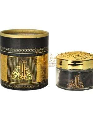 Ashek Al Oud oudmalaki.com