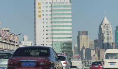 Vidéo corporate pour HengCheng Silica (Chine)