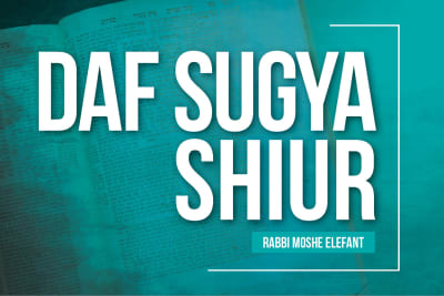 Daf Sugya with Rabbi Elefant