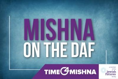 Mishna on the Daf