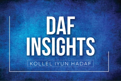 Insights Into The Daily Daf