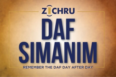 Zichru Daf Simanim