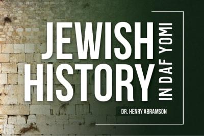 Jewish History in Daf Yomi