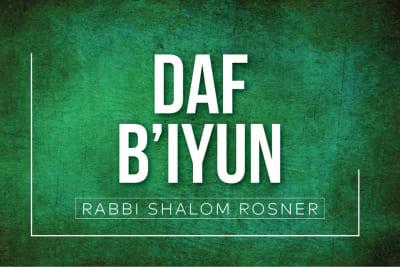 Daf Biyun with Rabbi Rosner