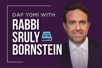 Daf Yomi with Rabbi Bornstein