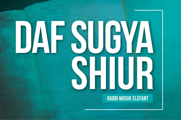 Daf Sugya with Rabbi Elefant