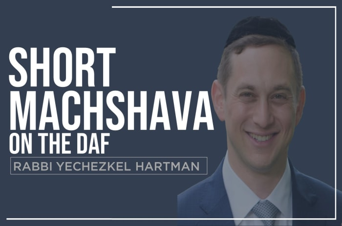 Short Machshava on the Daf