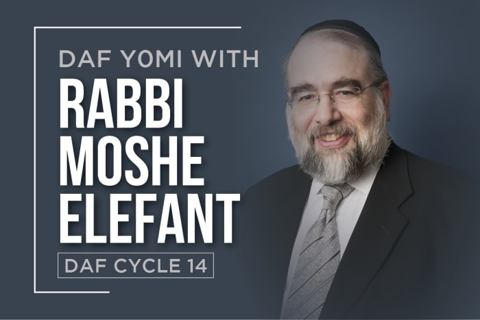 Daf Yomi with Rabbi Elefant - Cycle 14