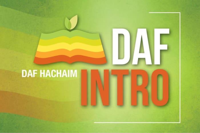 Daf Hachaim: Intro