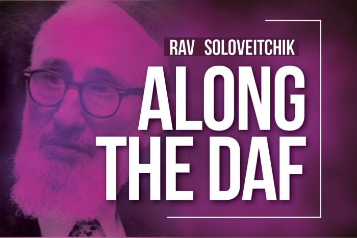 Rav Soloveitchik Along the Daf