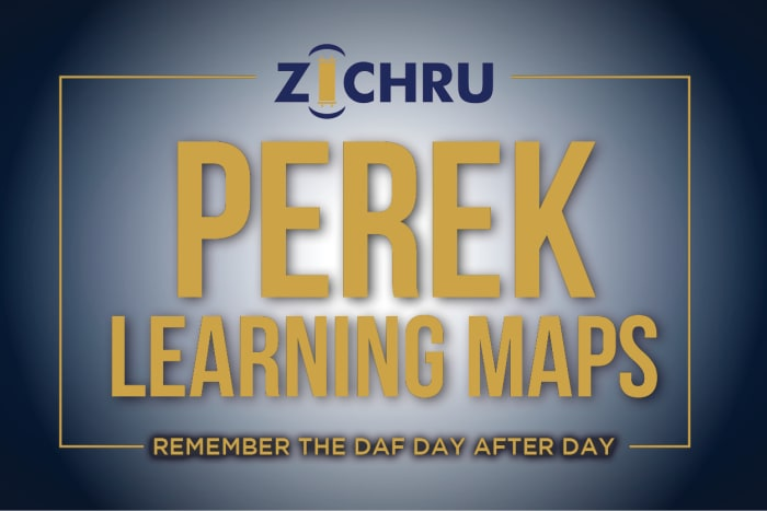 Zichru Perek Learning Maps