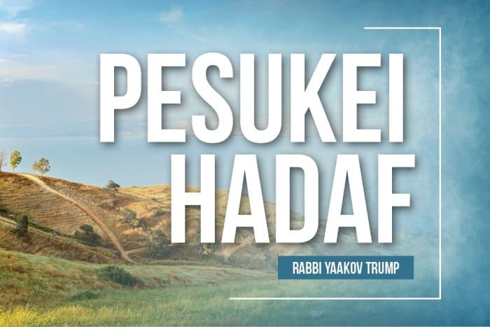 Pesukei-HaDaf