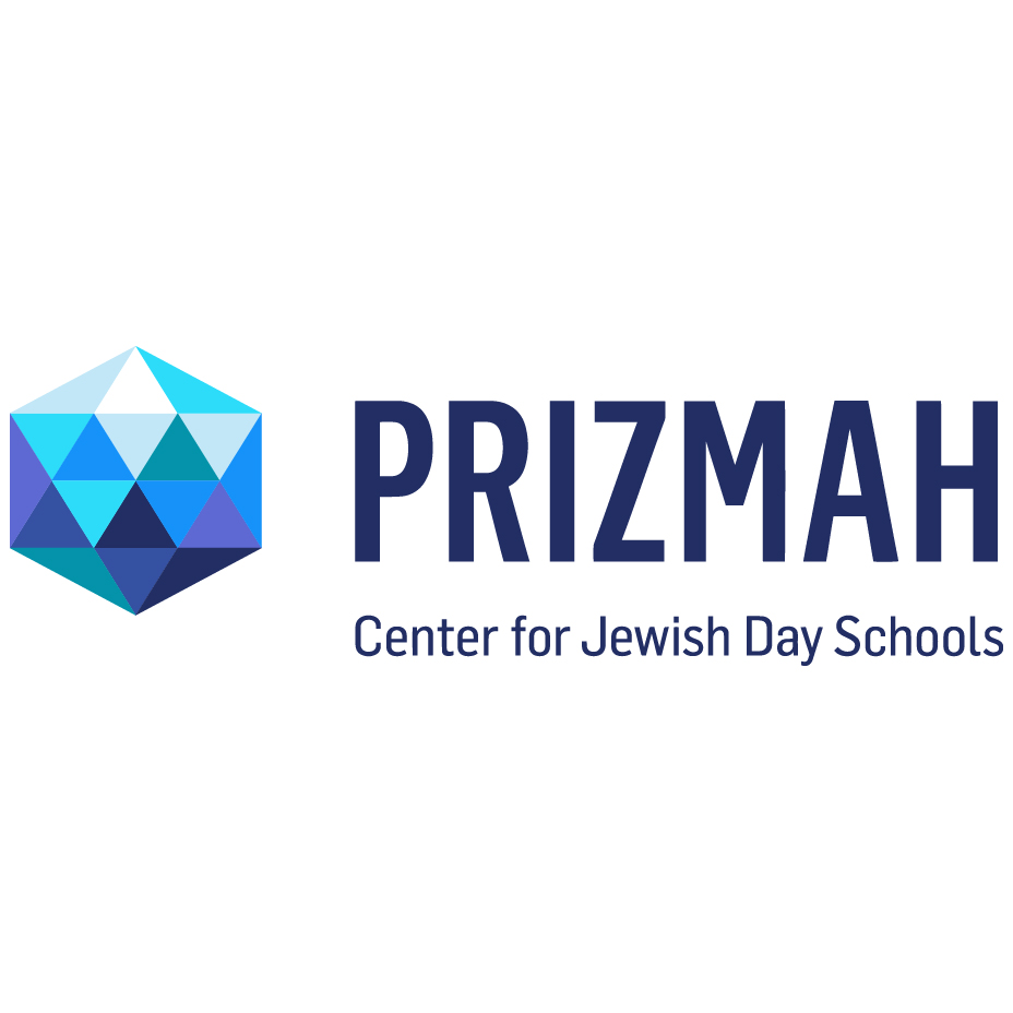 Prizmah: Center for Jewish Day Schools Associations