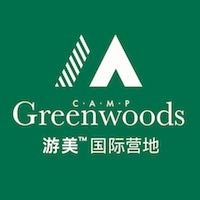 Camp Greenwoods