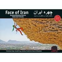 FACE OF IRAN – KLETTER-REISE-FÜHRER GEOQUEST VERLAG