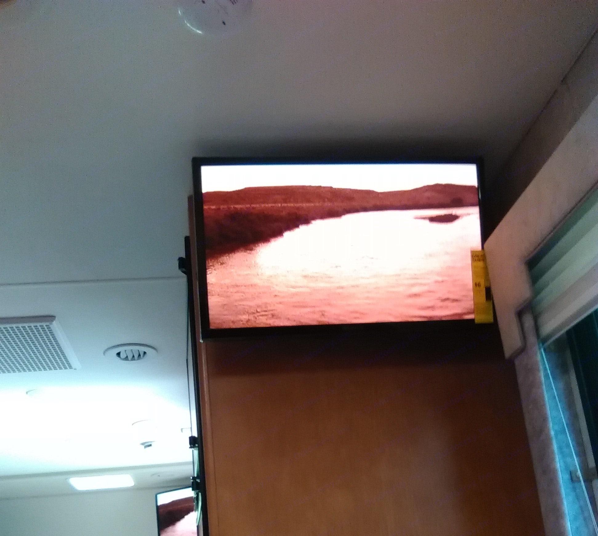 """24"""" Rear Bedroom TV. Itasca Spirit 2018"""