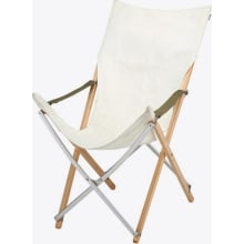Take Bamboo Chair Long - name