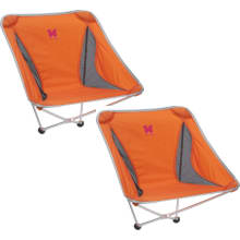 Alite Monarch Chair - 2 Pack