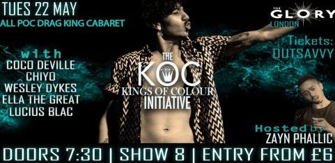 The KOC Initiative V: KOC Come Home