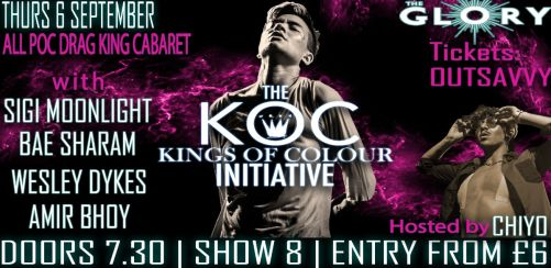 The KOC Initiative VIII: Birthday Bash!