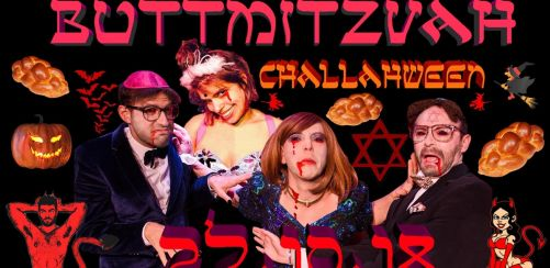 Buttmitzvah: The Challahween Special