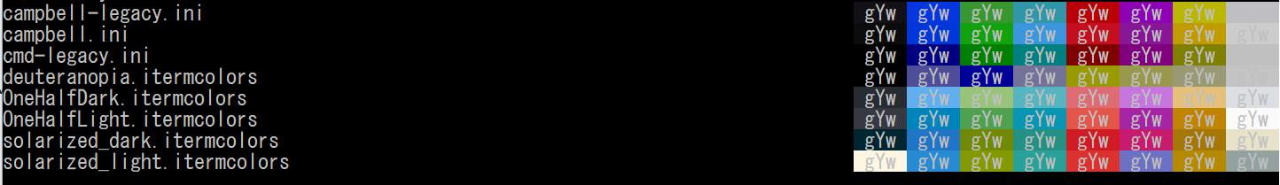 Wsl Solarized